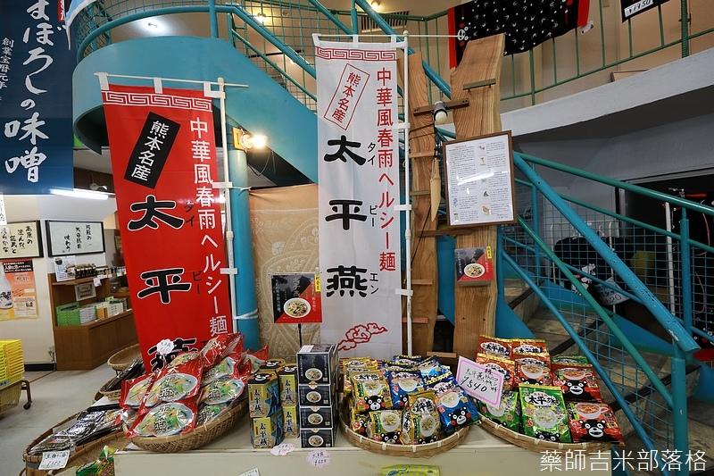 Kyushu_171217_811.jpg