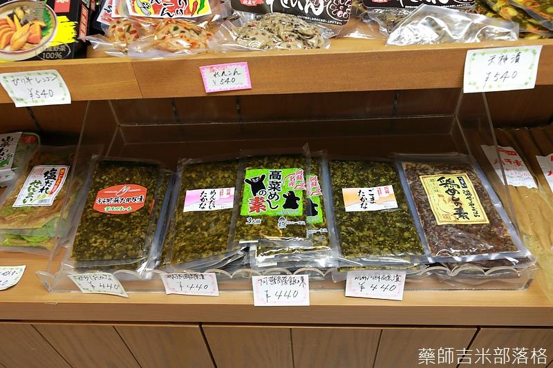 Kyushu_171217_814.jpg
