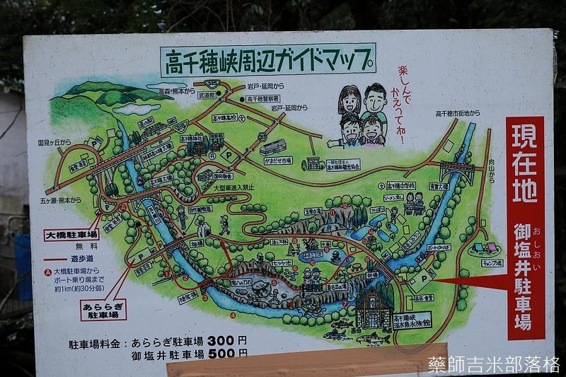 Kyushu_171215_815.jpg