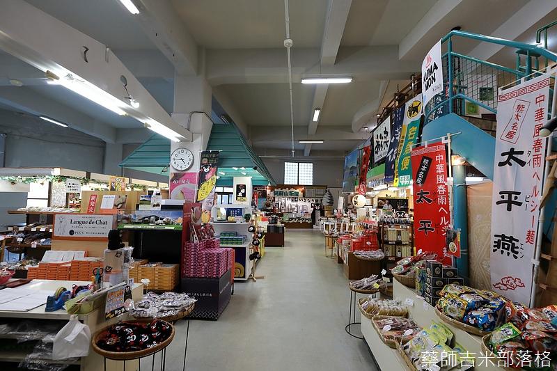 Kyushu_171217_817.jpg