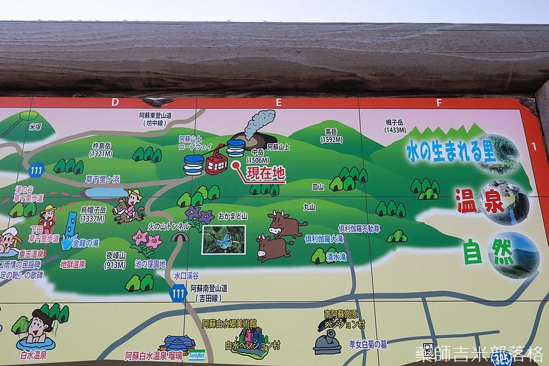 Kyushu_171217_820.jpg