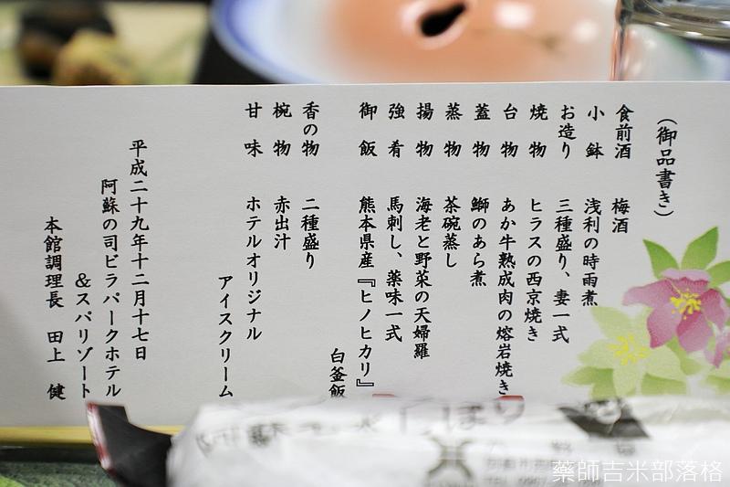 Kyushu_171217_868.jpg