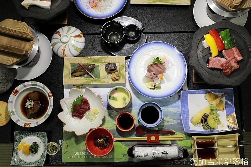 Kyushu_171217_901.jpg