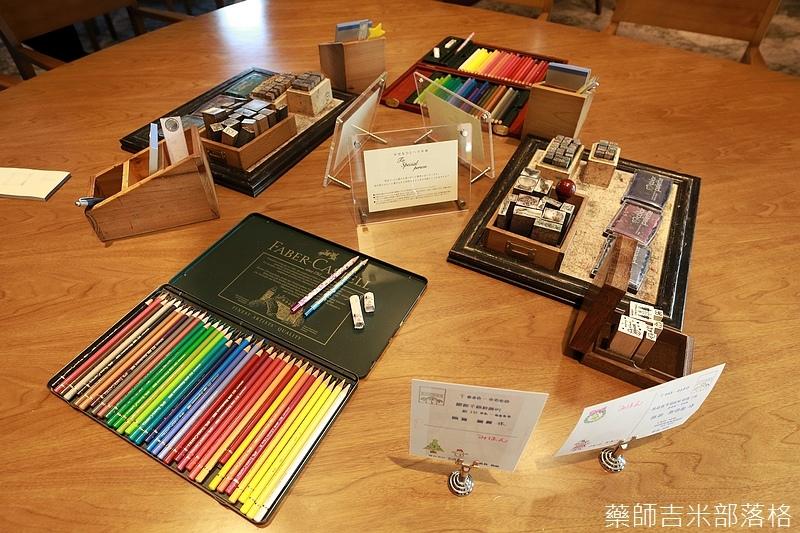 Kyushu_171215_963.jpg