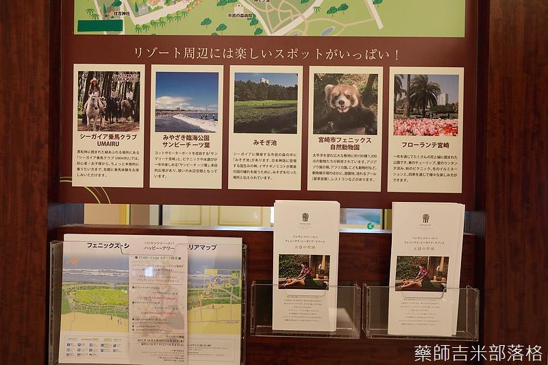 Kyushu_171215_998.jpg
