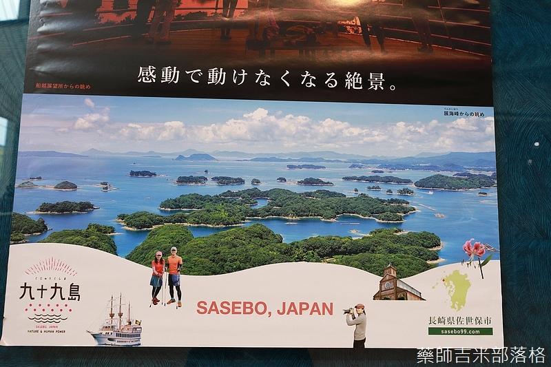 Kyushu_171220_0005.jpg