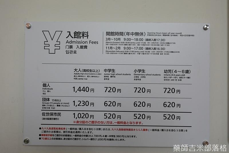 Kyushu_171220_0006.jpg