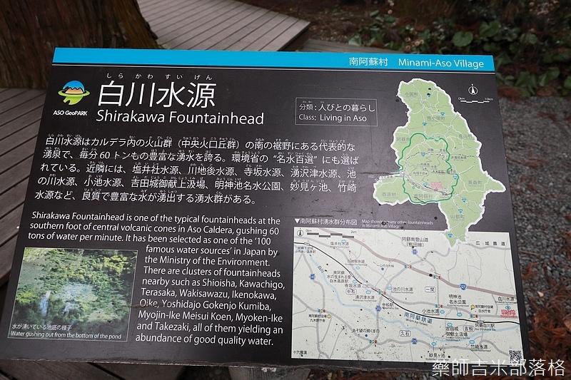Kyushu_171218_087.jpg