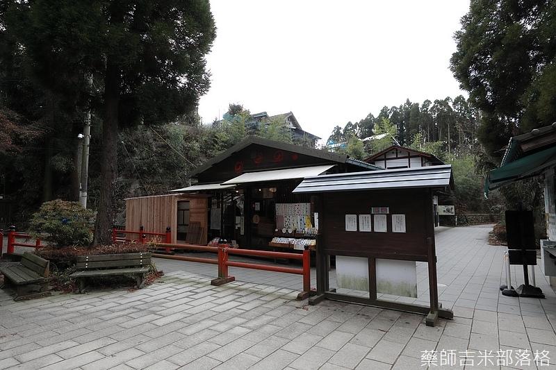 Kyushu_171218_096.jpg