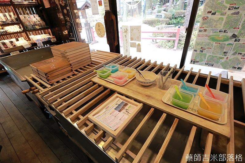 Kyushu_171218_099.jpg