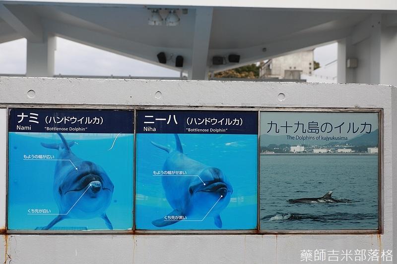 Kyushu_171220_0028.jpg