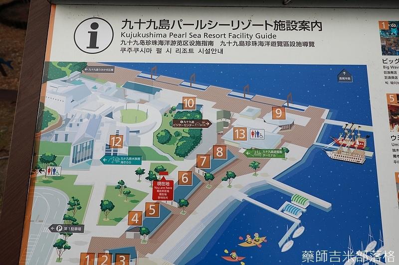 Kyushu_171220_0111.jpg
