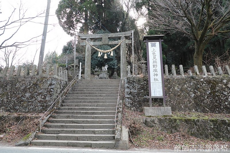 Kyushu_171218_210.jpg