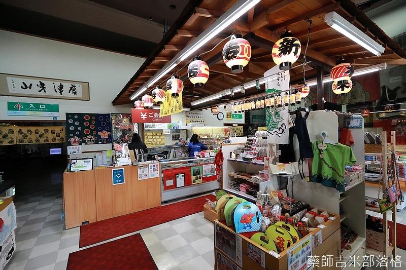 Kyushu_171221_081.jpg