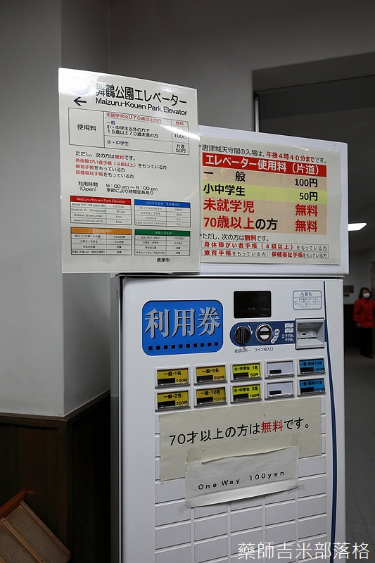 Kyushu_171221_099.jpg