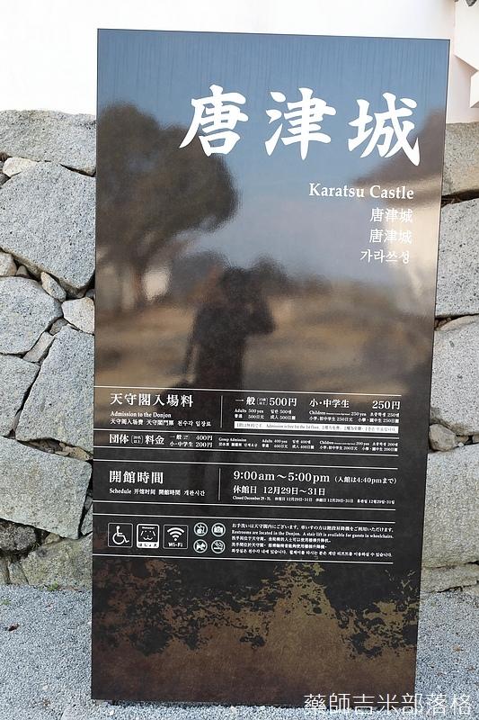 Kyushu_171221_215.jpg