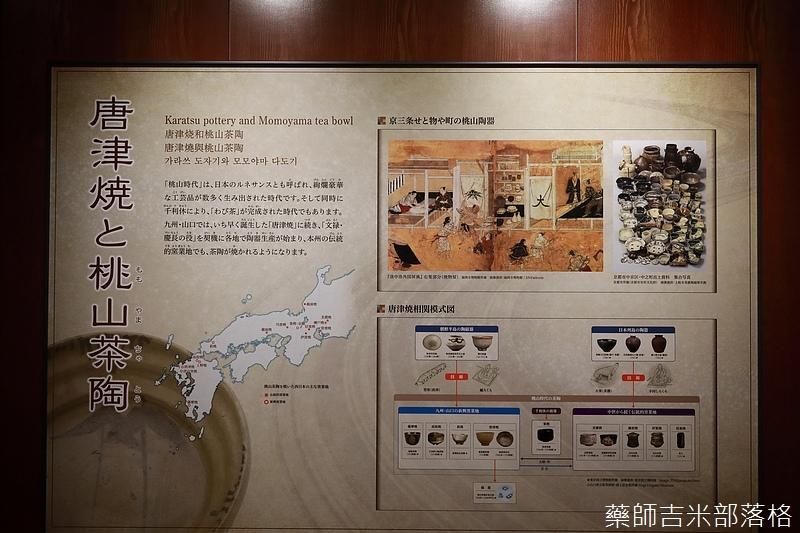 Kyushu_171221_237.jpg