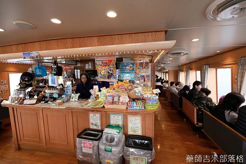 Kyushu_171220_0299.jpg