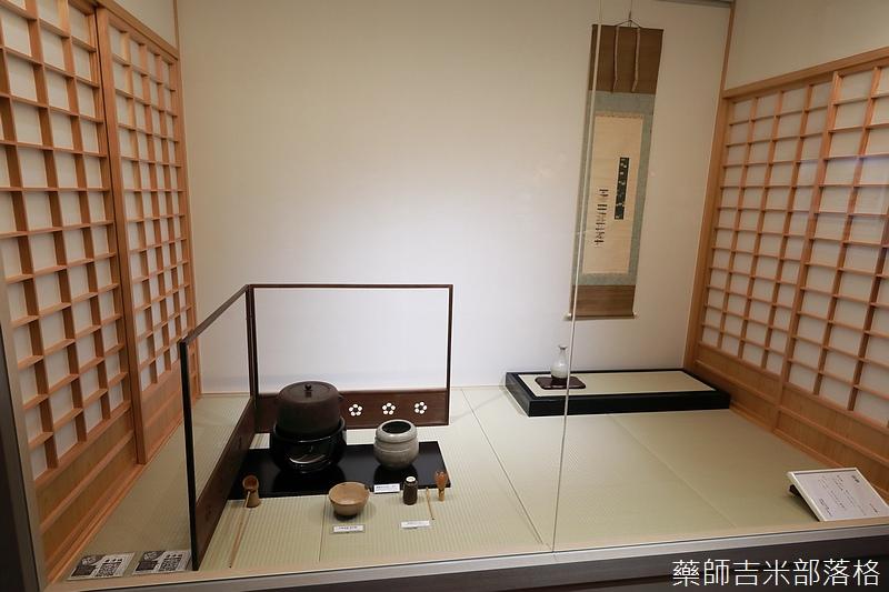 Kyushu_171221_238.jpg
