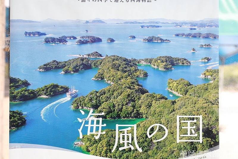 Kyushu_171220_0333.jpg