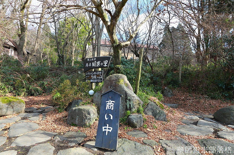 Kyushu_171218_375.jpg