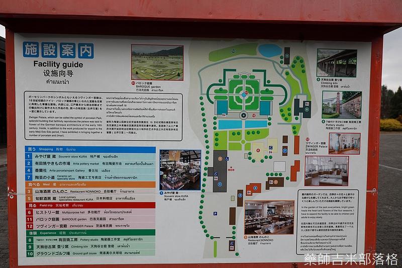 Kyushu_171220_0360.jpg