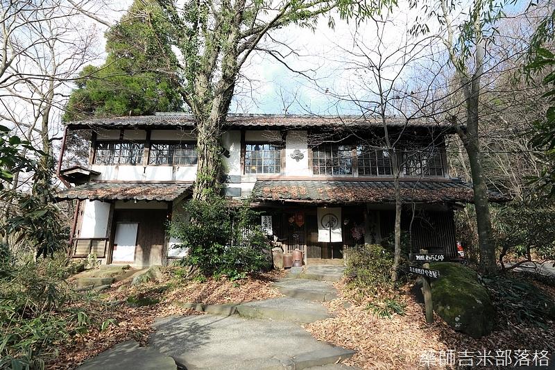 Kyushu_171218_391.jpg