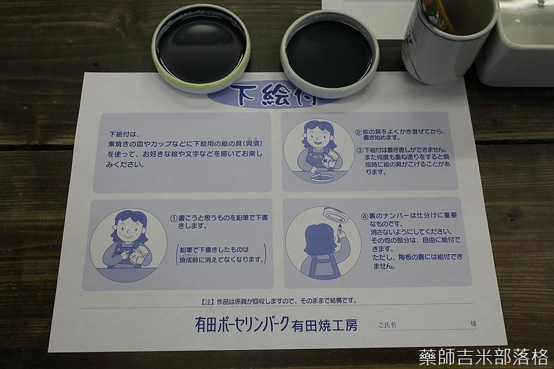 Kyushu_171220_0379.jpg