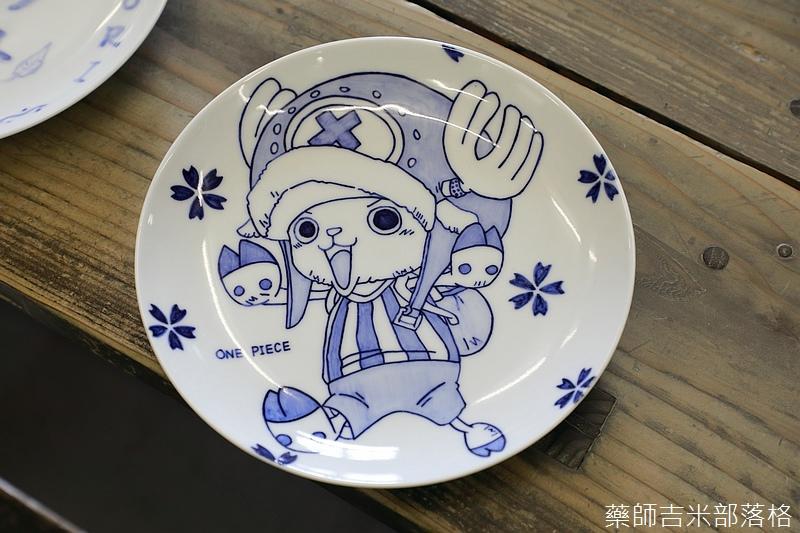 Kyushu_171220_0383.jpg