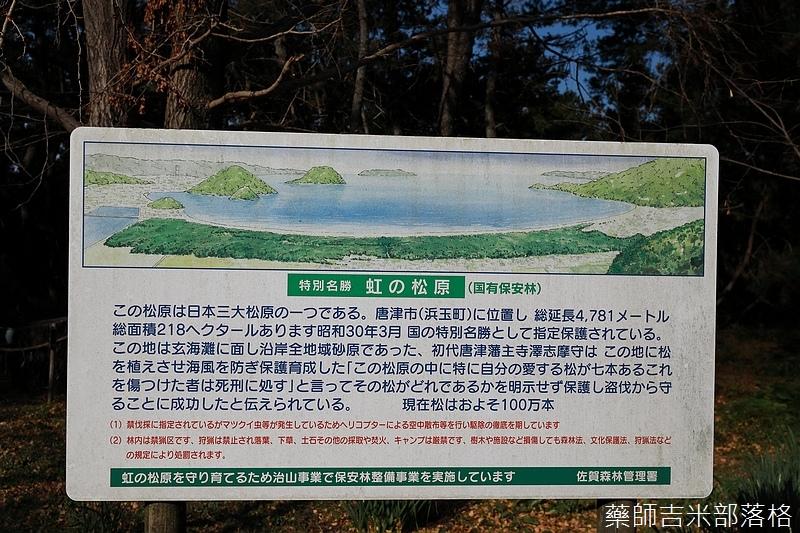 Kyushu_171221_340.jpg