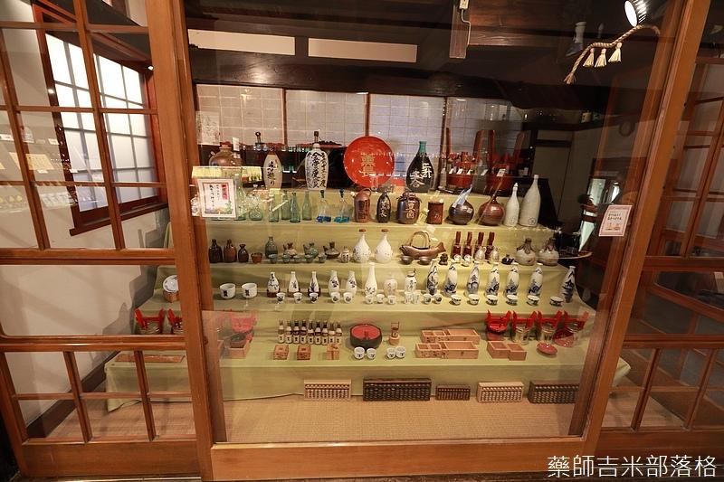 Kyushu_171218_493.jpg