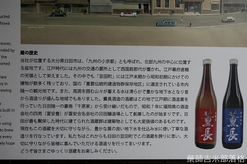 Kyushu_171218_509.jpg