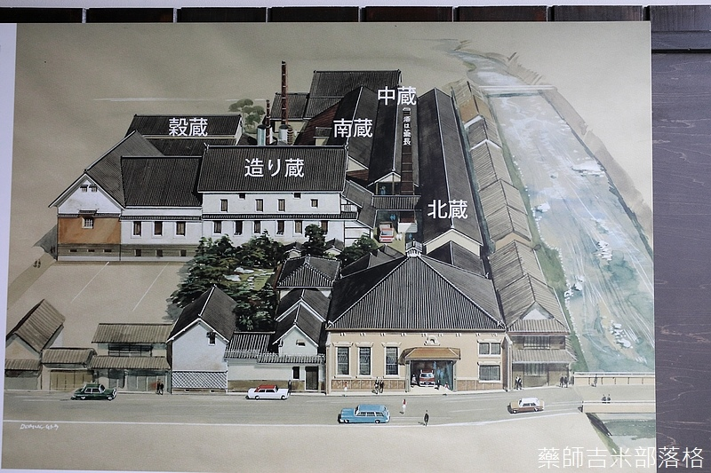 Kyushu_171218_510.jpg