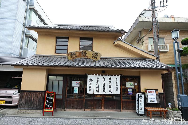 Kyushu_171218_523.jpg