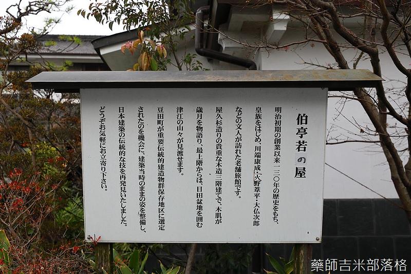 Kyushu_171218_526.jpg