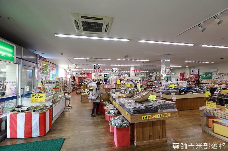 Kyushu_171221_439.jpg