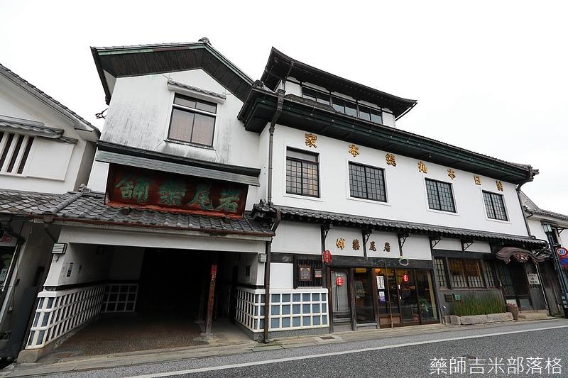 Kyushu_171218_533.jpg
