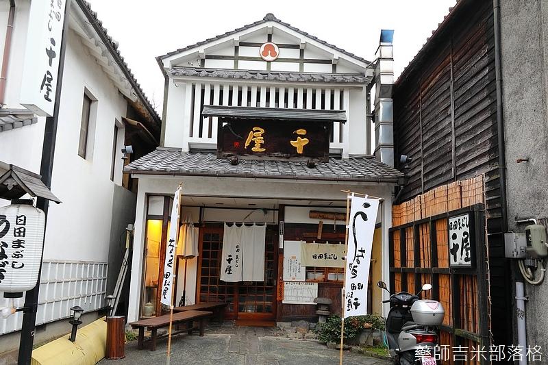 Kyushu_171218_541.jpg