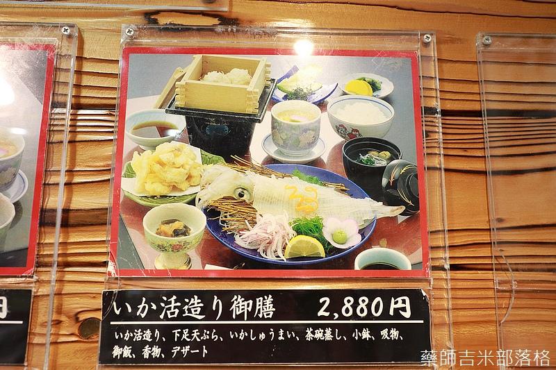 Kyushu_171221_455.jpg