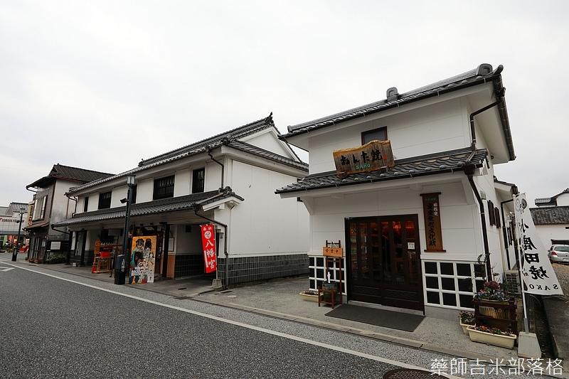 Kyushu_171218_547.jpg