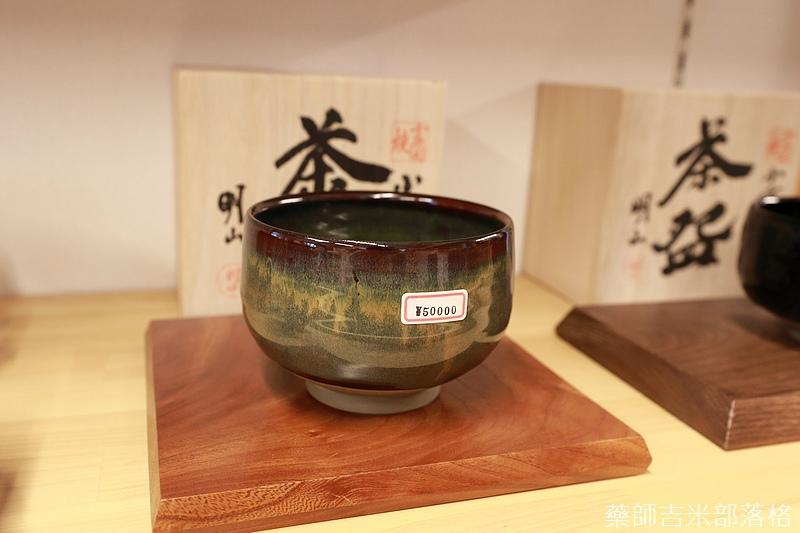 Kyushu_171218_553.jpg