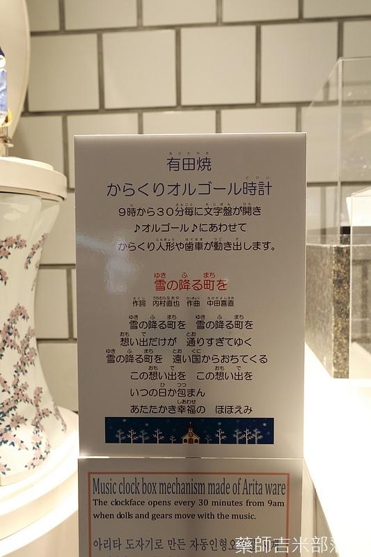 Kyushu_171220_0535.jpg