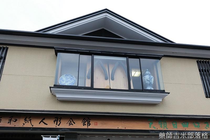 Kyushu_171218_568.jpg