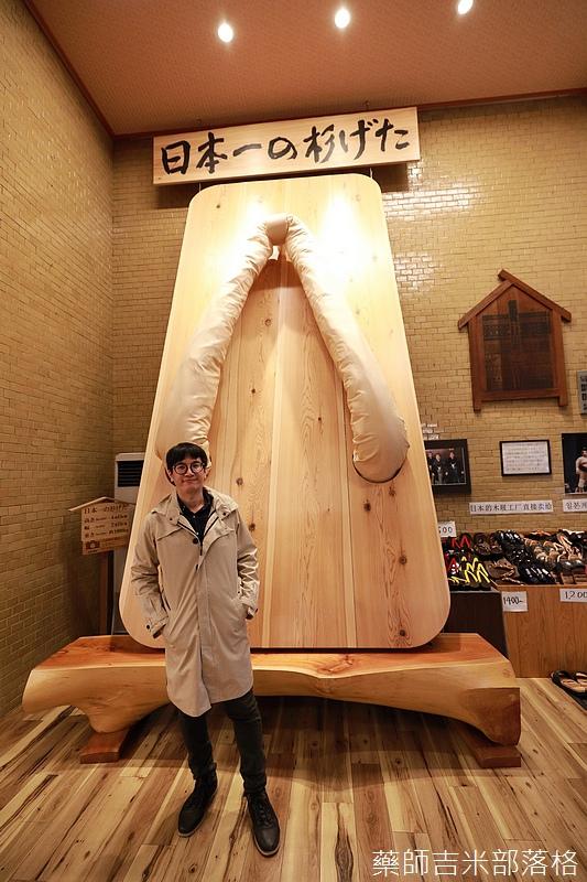 Kyushu_171218_574.jpg