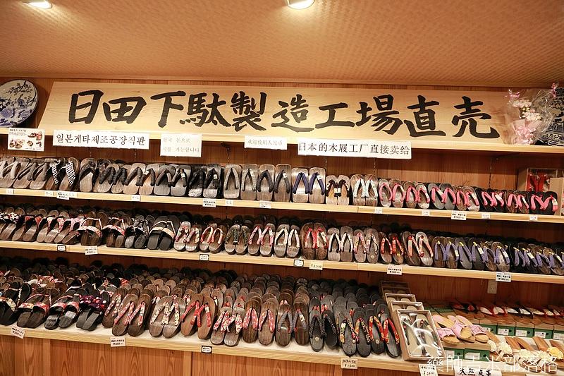 Kyushu_171218_576.jpg