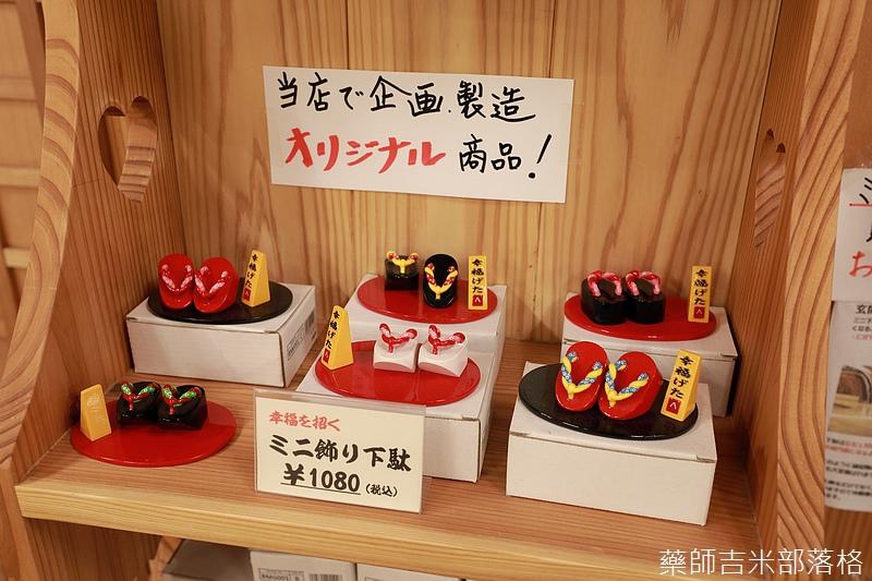 Kyushu_171218_579.jpg