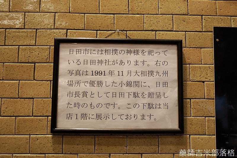 Kyushu_171218_586.jpg