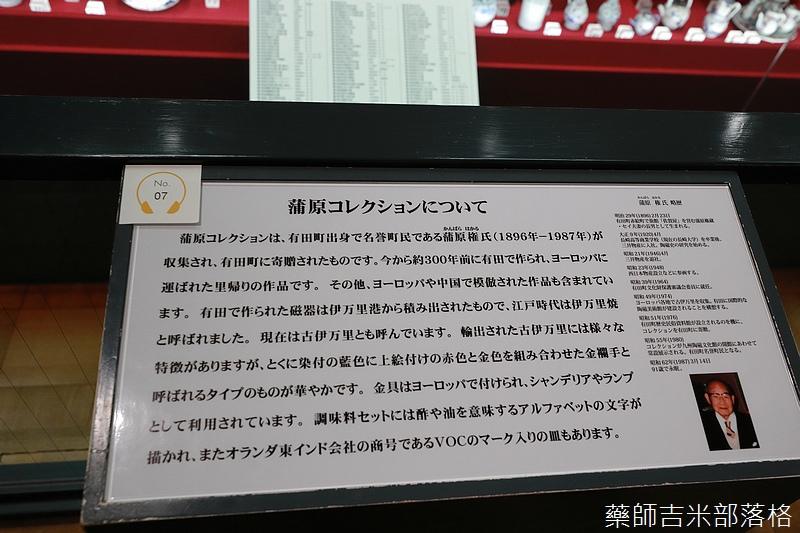 Kyushu_171220_0567.jpg