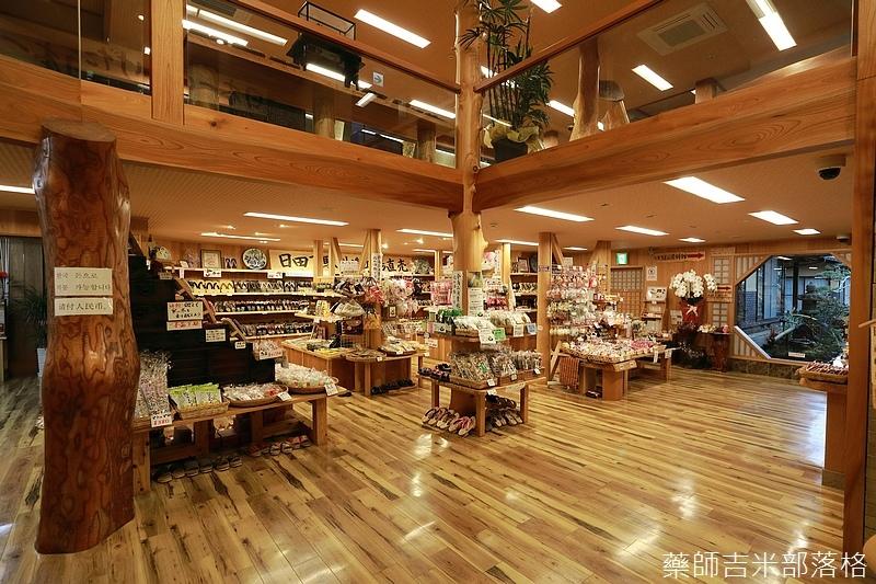 Kyushu_171218_589.jpg