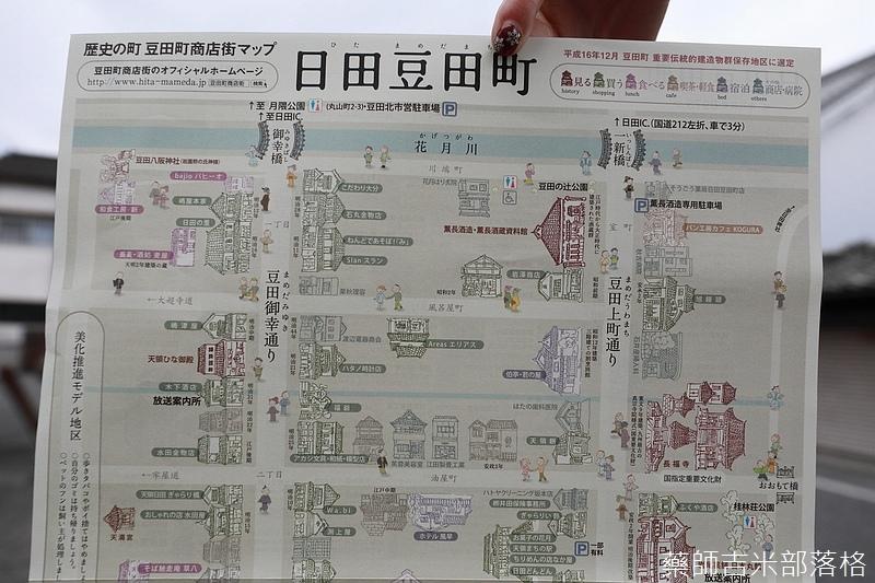 Kyushu_171218_594.jpg